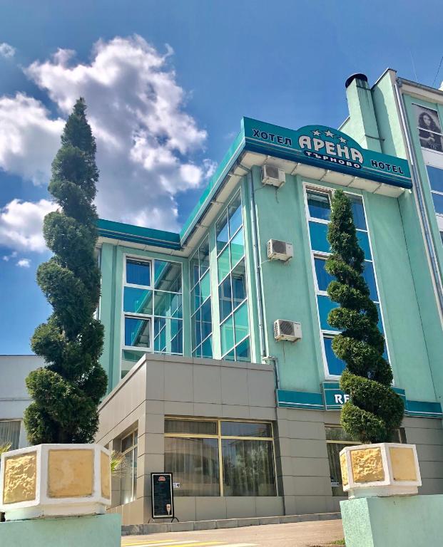 Отель Арена Тырново, Велико-Тырново, Болгария