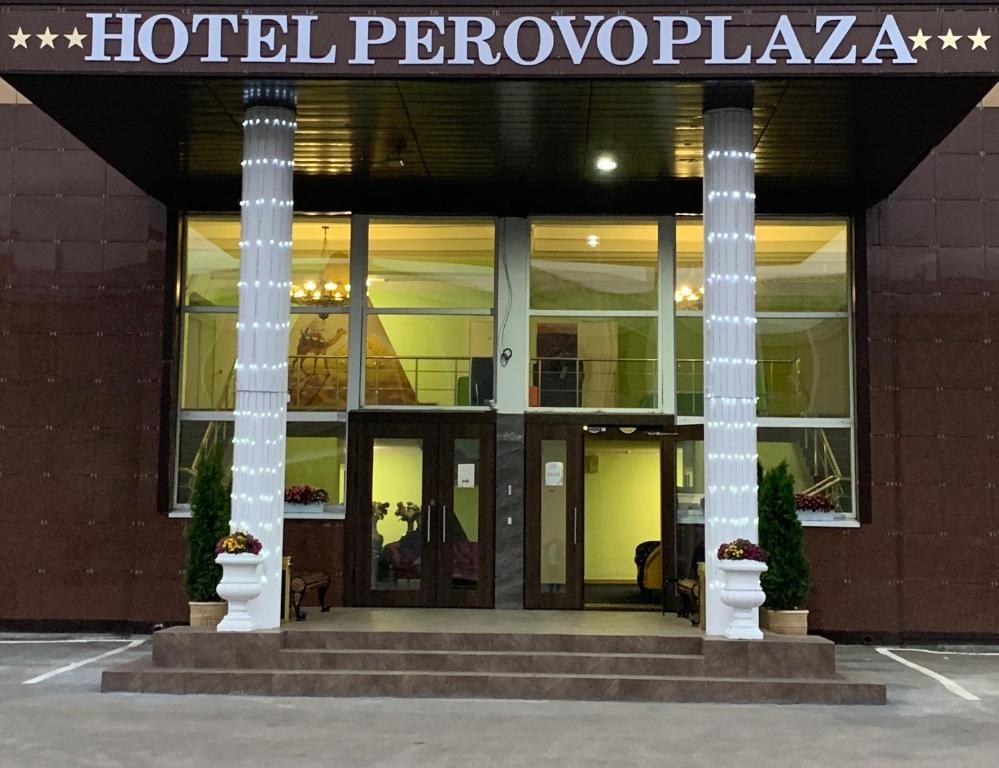 Отель Перово Плаза, Москва