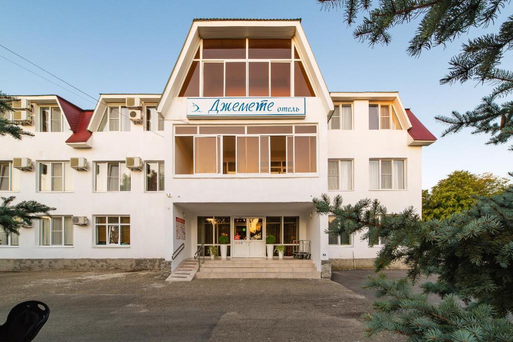 Гостиницы Джемете в центре