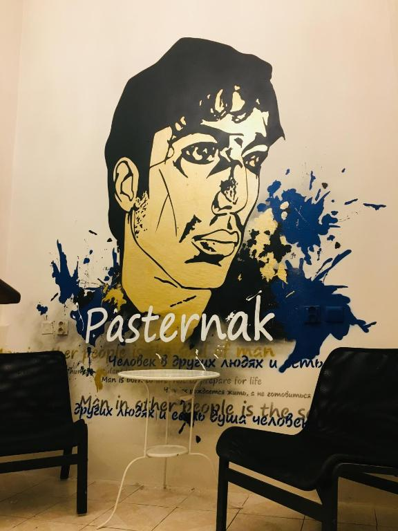 Pasternak Hostel, Москва