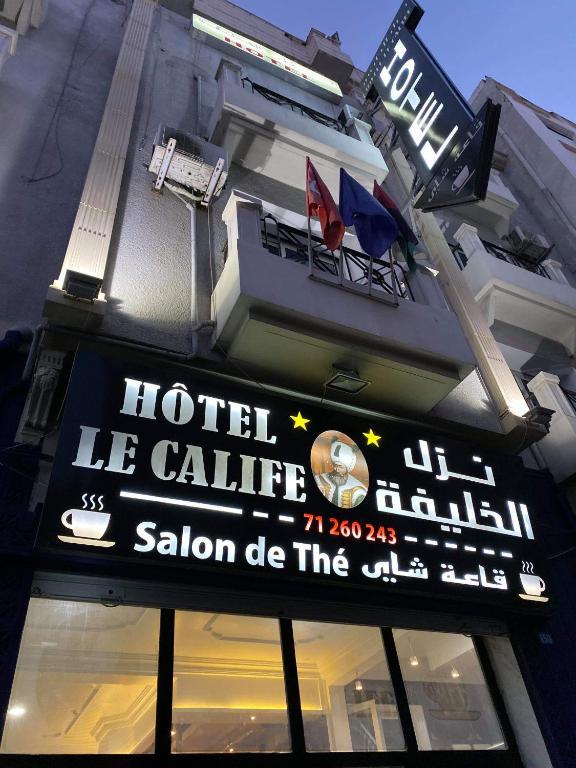 Отель Hôtel le calife, Тунис