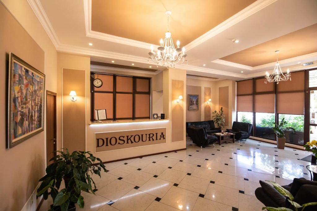 Отель Диоскурия, Сухум, Абхазия