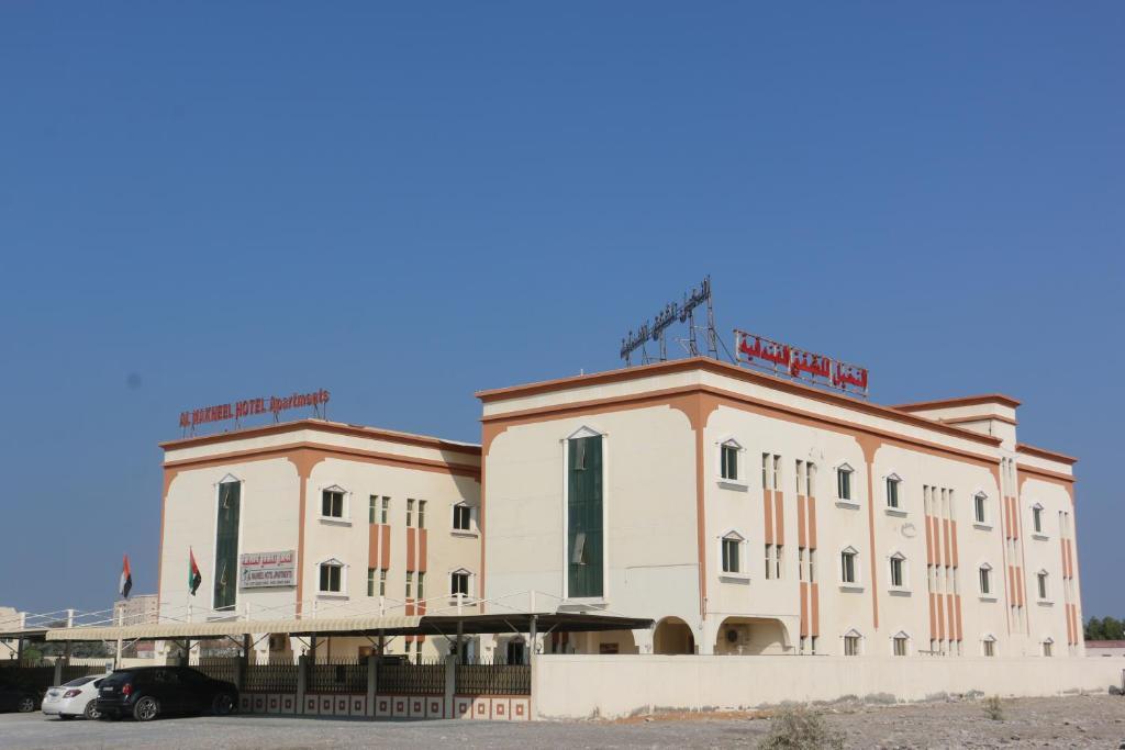 Al Nakheel Hotel, Рас-эль-Хайма, ОАЭ