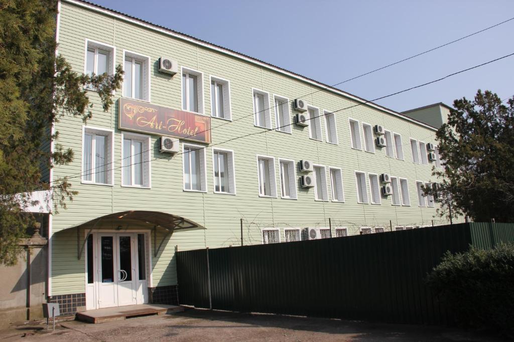 Отель Art, Измаил