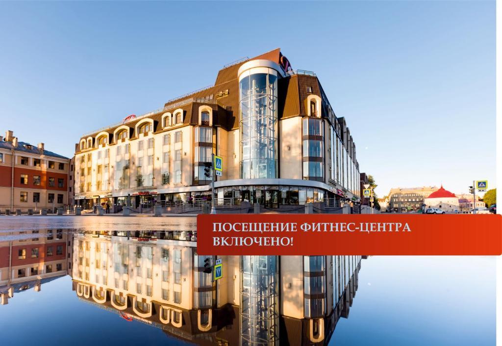 Отель Виктория, Выборг, Ленинградская область