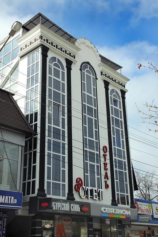 Отель Эстет, Ессентуки