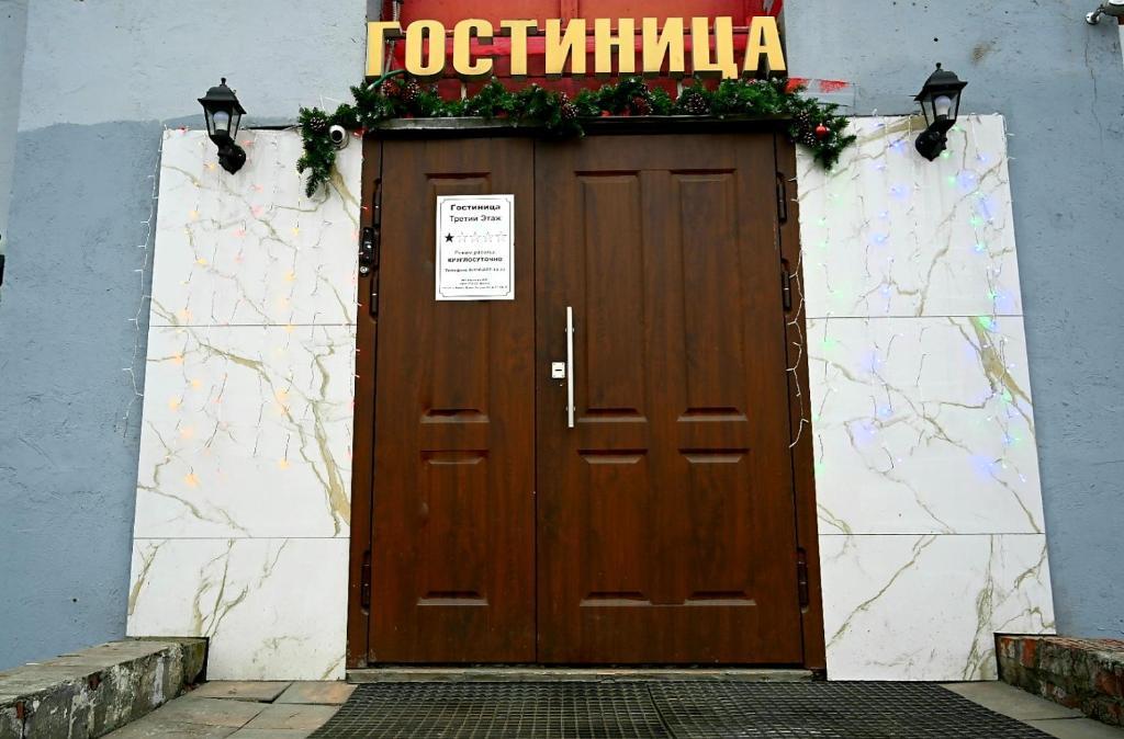 Мини-гостиница Третий этаж, Москва