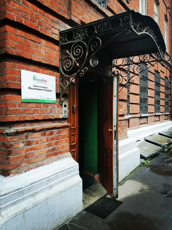Хостел Hot Aviamotornaya, Москва