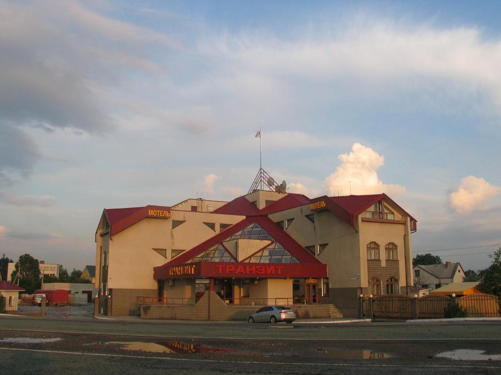 Мотель Транзит, Днепропетровск
