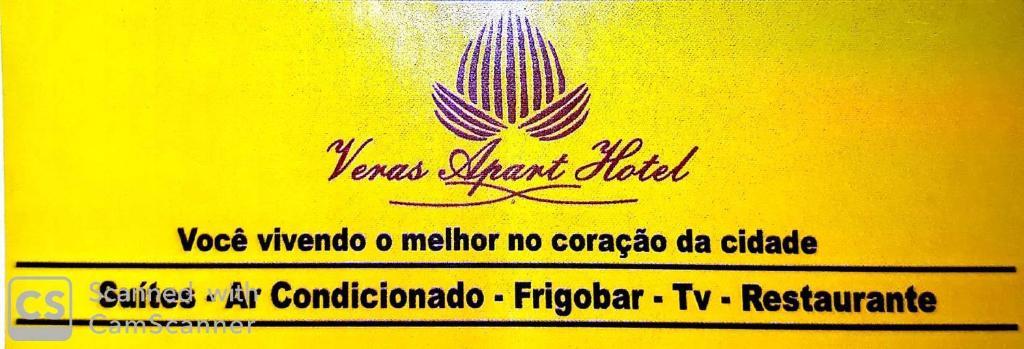 Vera's Apart Hotel, Белен, Бразилия