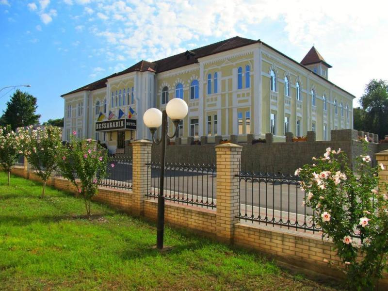 Отель БЕССАРАБИЯ, Измаил