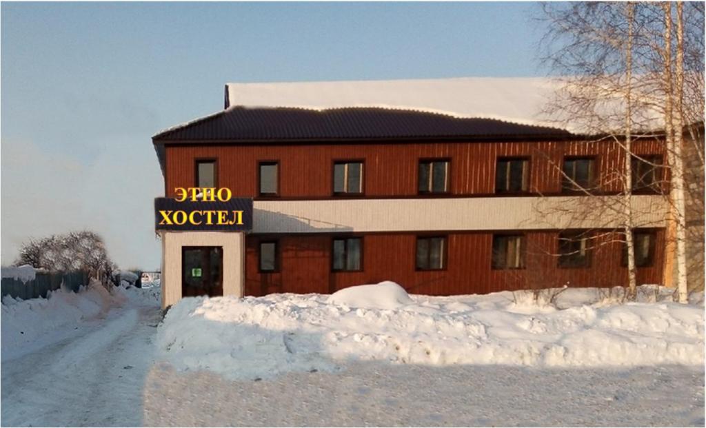 Хостел Этно, Горно-Алтайск