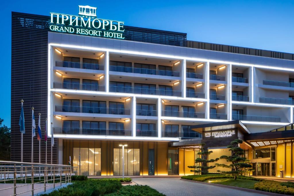 Приморье Grand Resort Hotel, Геленджик