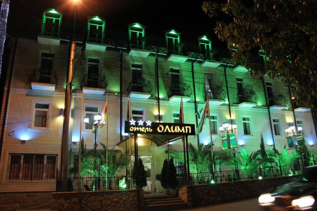 Отель Олимп, Сухум
