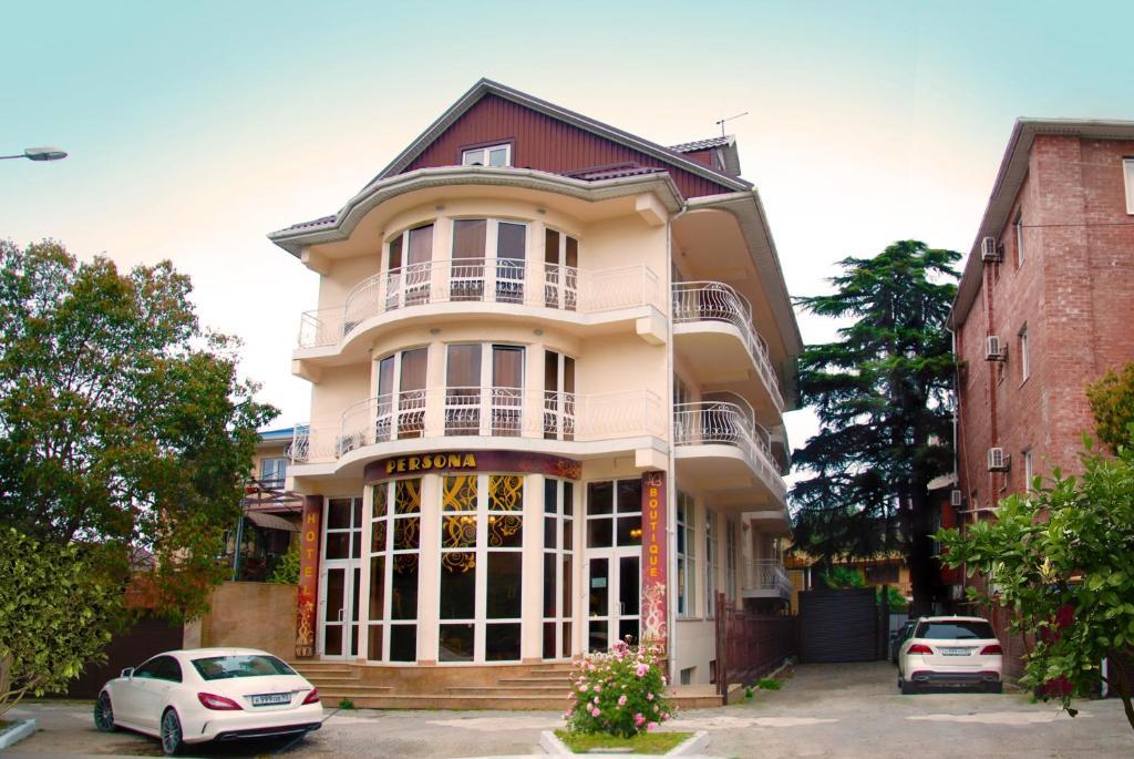 Гостевой дом Персона, Лазаревское