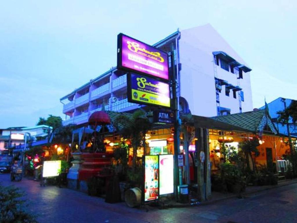 Sawasdee Smile Inn
