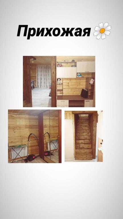 Дом на Байкале, Большое Голоустное