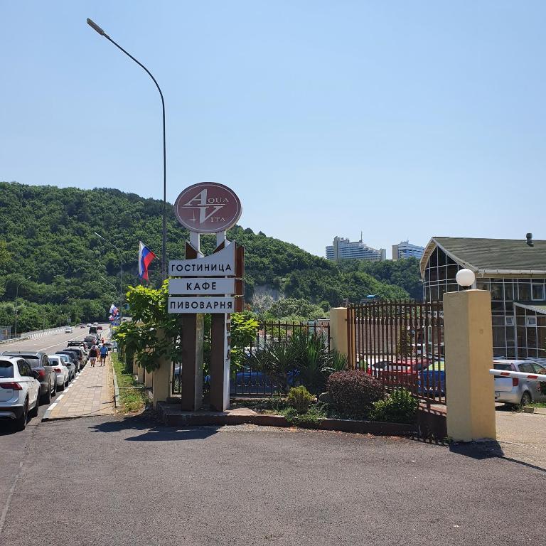 Гостиница Аква Вита, Небуг