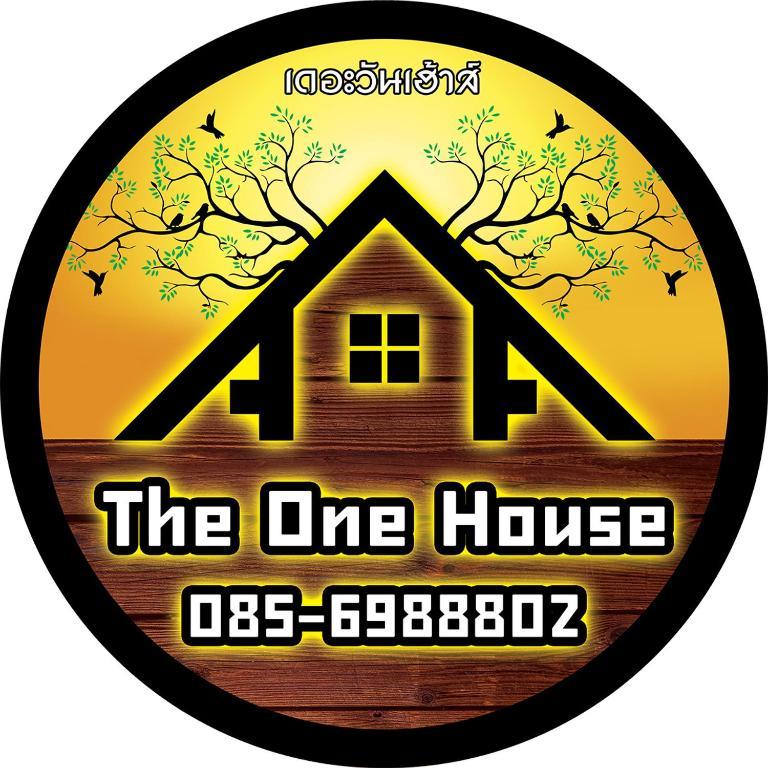 Гостевой дом The One House, Нан