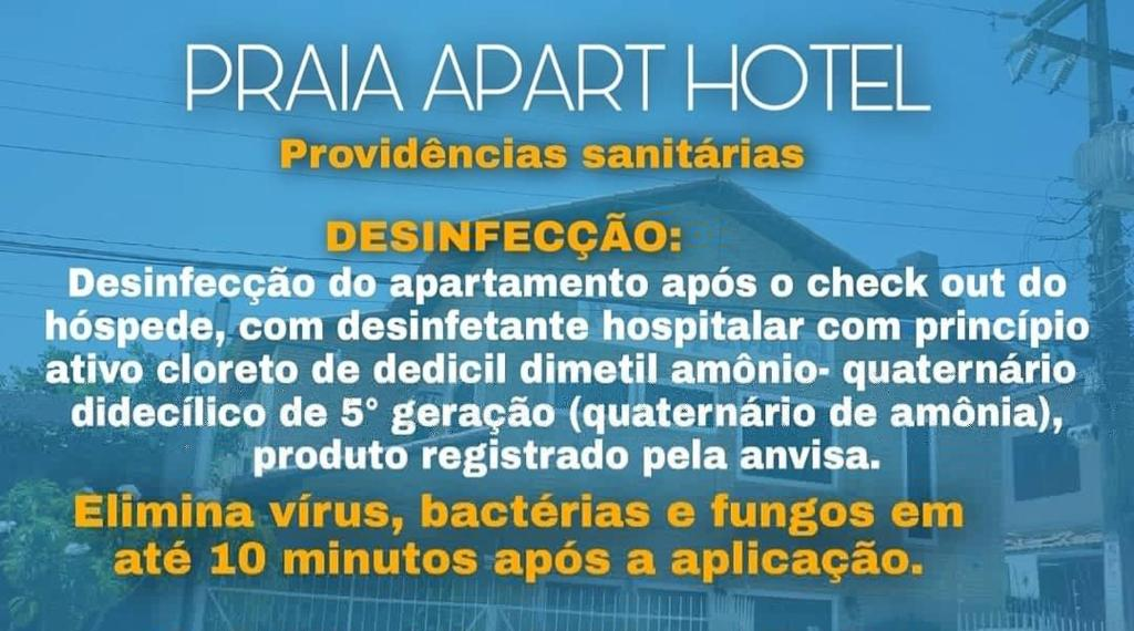 Апарт-отель Praia Apart Hotel, Натал