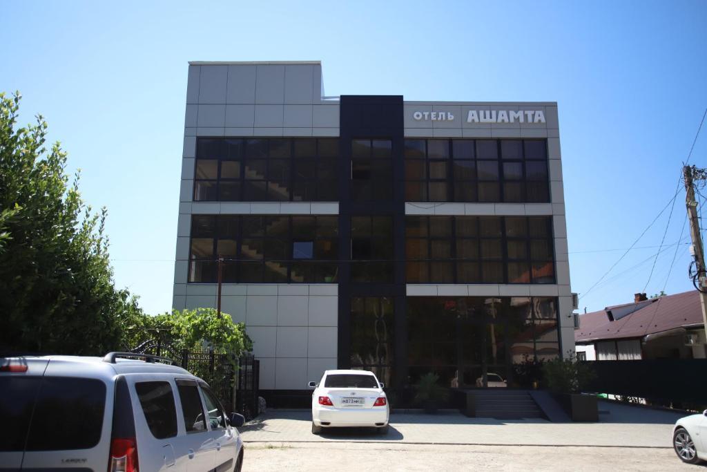 Ashamta Hotel, Гагра