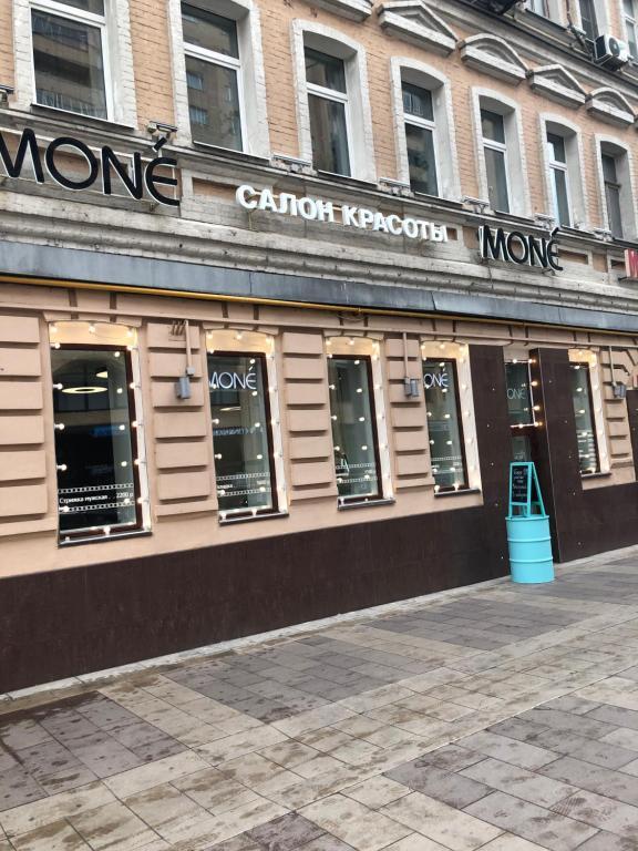 Хостел Onlyhostel, Москва