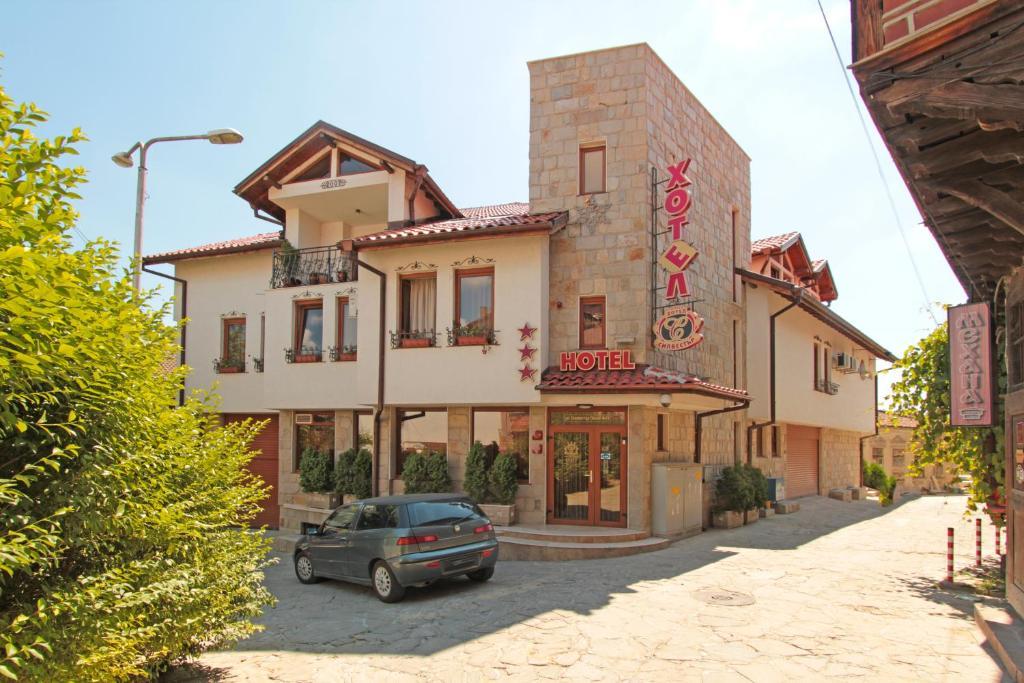 Family Hotel Silvestar, Велико-Тырново, Болгария