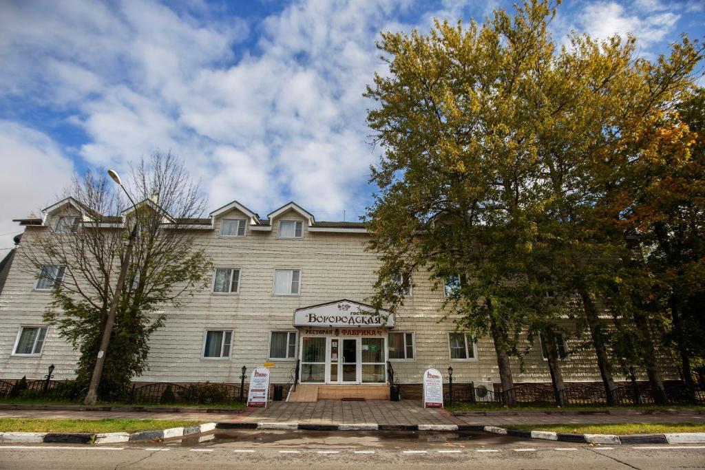 Гостиница Богородская, Богородское
