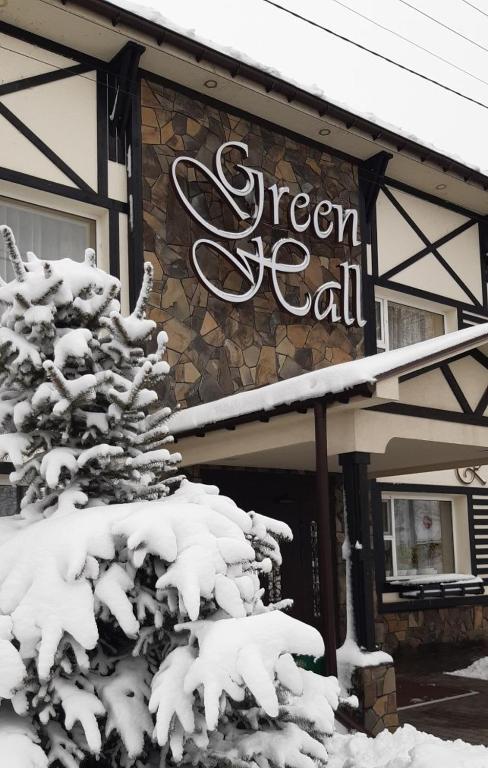 Отель Green Hall, Измаил