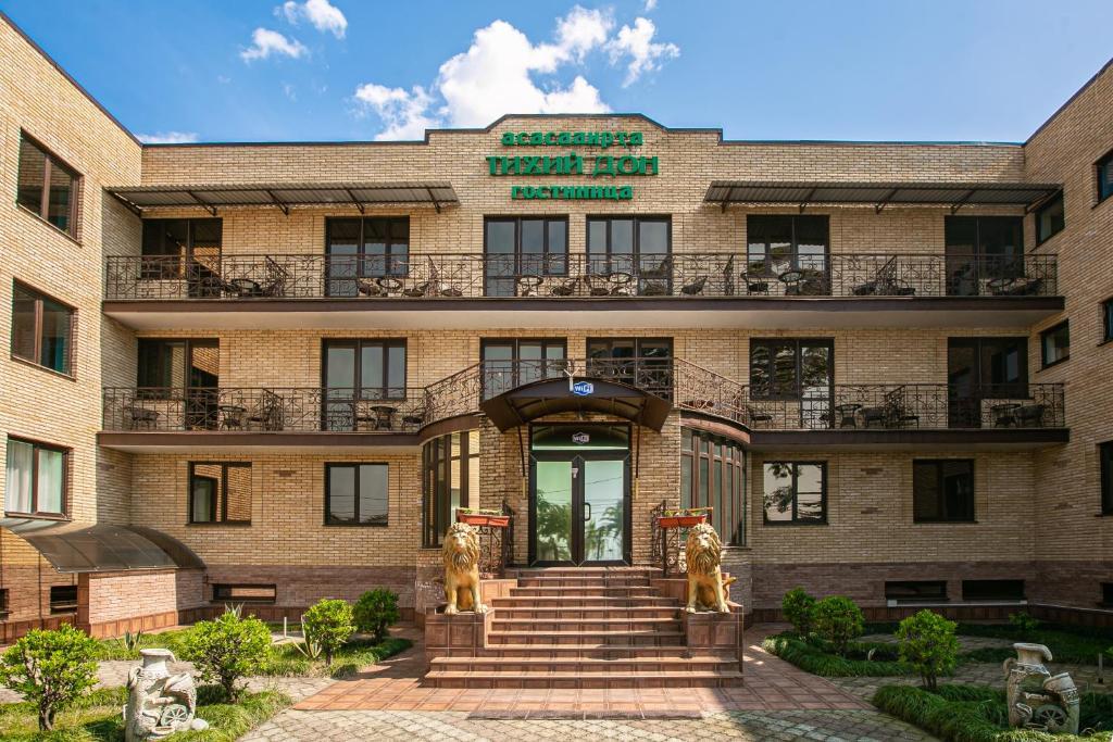 Отель Тихий Дон, Гагра