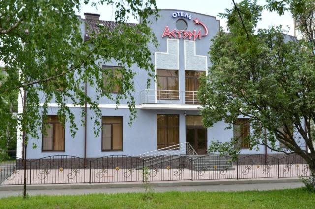 Отель Астэри, Минеральные Воды