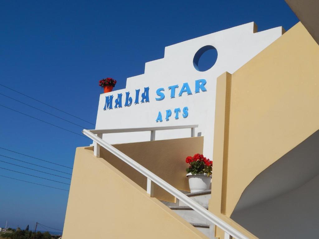 Апарт-отель Malia Star Apartments, Малиа