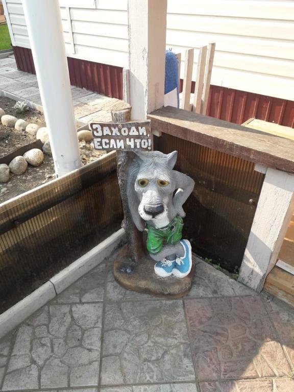 Гостевой дом Байкальская жемчужинка, Северобайкальск