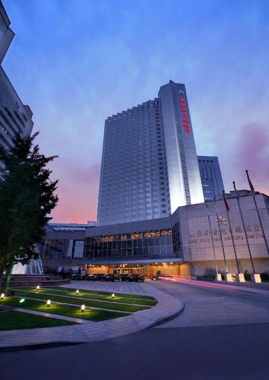 Hotel Nikko New Century Beijing, Пекин, Китай
