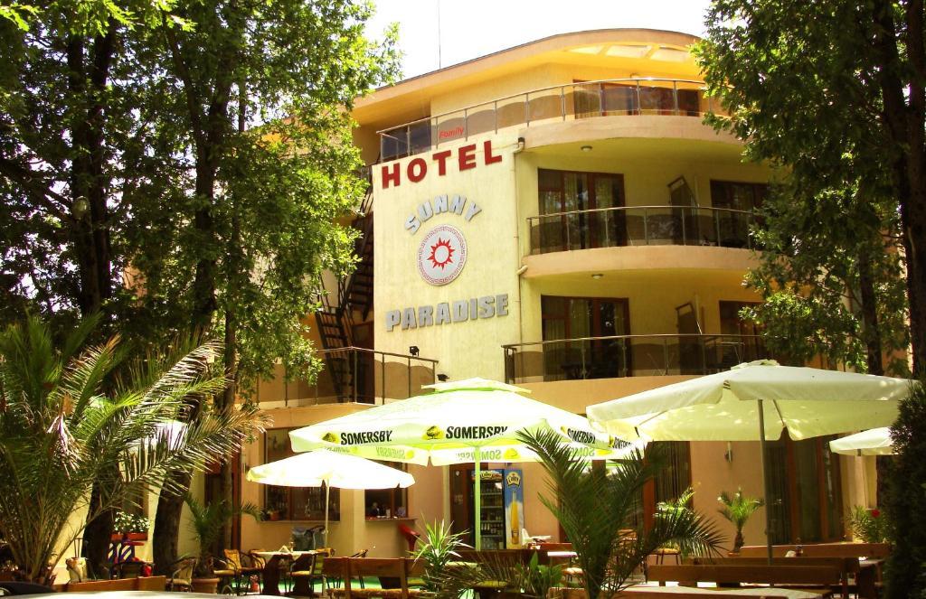 Sunny Paradise Hotel, Китен