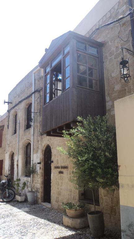 Domus Studios, Родос