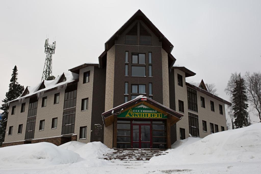 Отель Аквилон, Шерегеш