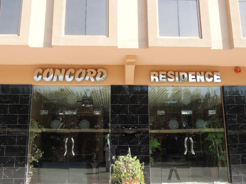 Concord Residence, Рас-эль-Хайма, ОАЭ