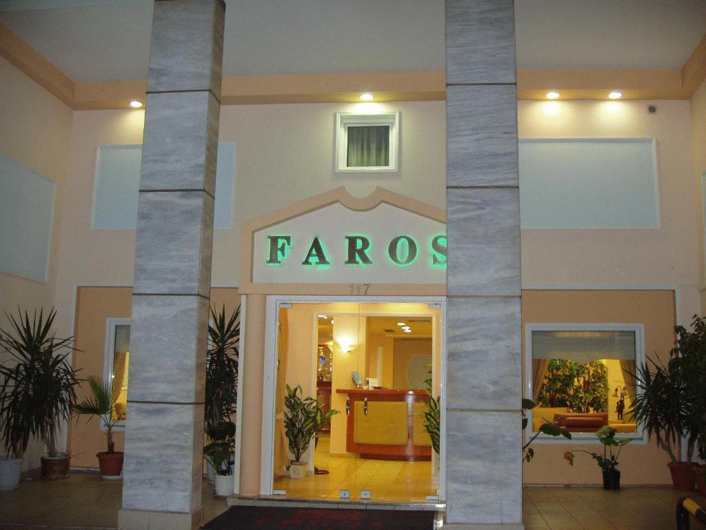 Отель Faros II, Пирей