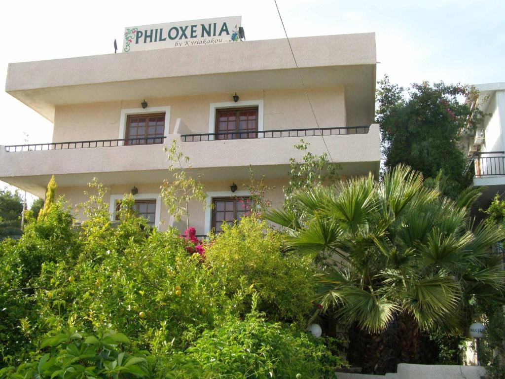 Апарт-отель Philoxenia By Kyriakakou, Агия-Марина