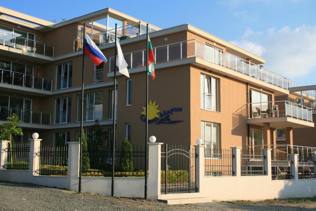 Santa Maria Apartments, Ахтопол, Болгария