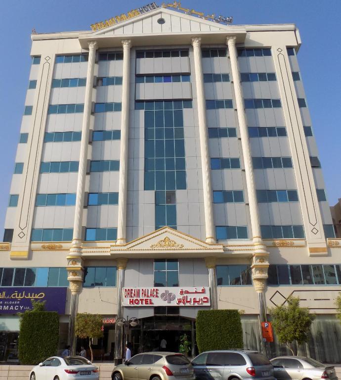 Dream Palace Hotel, Дубай, ОАЭ