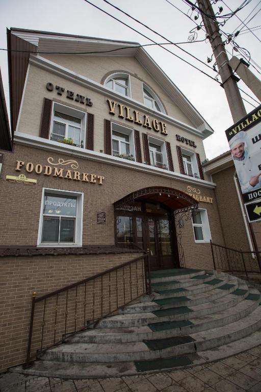 Мини-гостиница Village, Улан-Удэ