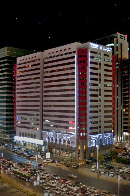 City Seasons Al Hamra Hotel, Абу-Даби, ОАЭ