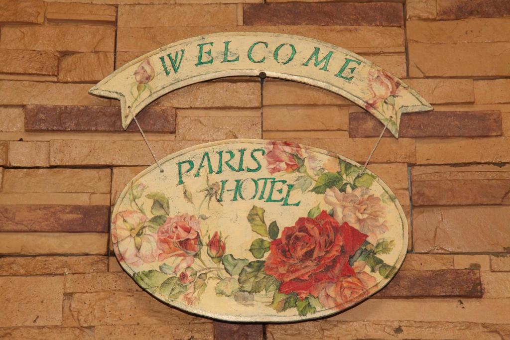 Отель Paris Hotel, Ксанти