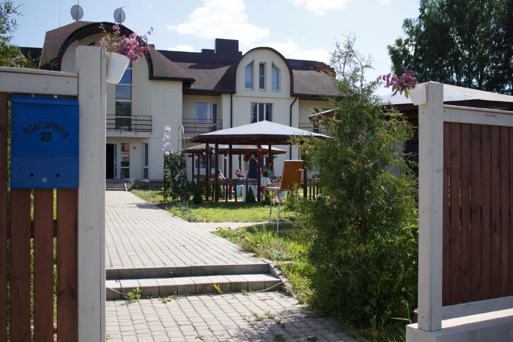 Гостевой дом ОС, Ратомка