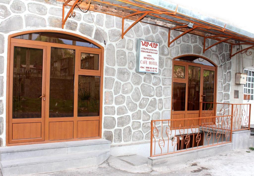 Отель NarVar, Горис