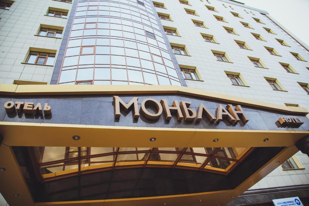Отель Монблан, Чита
