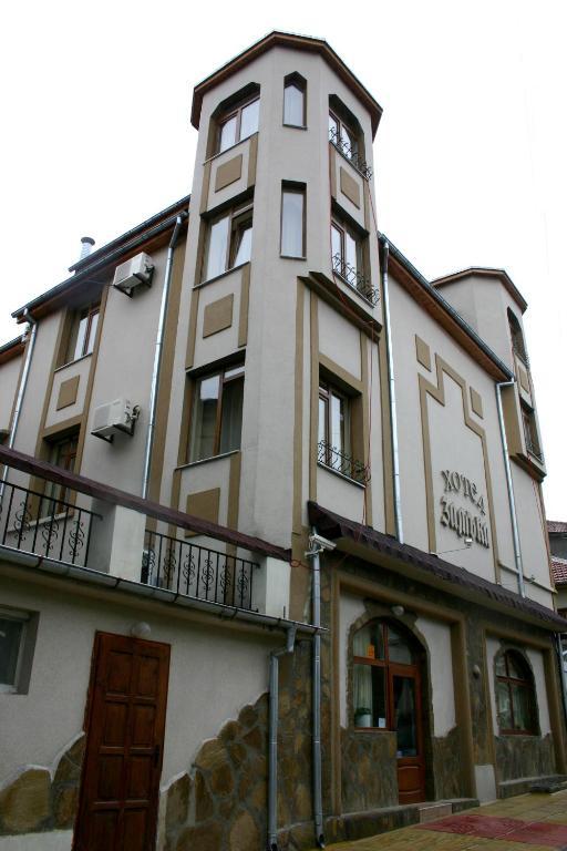Boutique hotel The Castle, Шумен, Болгария