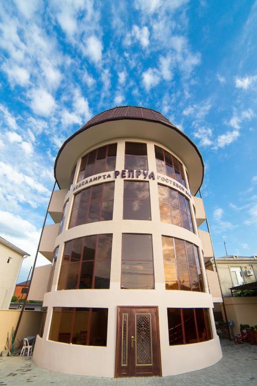 Гостевой дом Репруа, Гагра, Абхазия